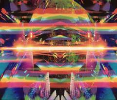 'Drunkaleidoscope' de nieuwe plaat van Sukilove